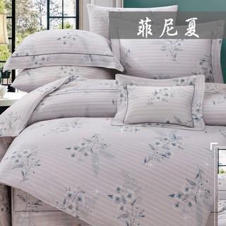 80支尊榮級天絲TENCEL 兩用被床包組/ 床罩組(菲尼夏)100%萊塞爾纖維 #雙人 加大 特大💎 [戀兒寢具] 新北市