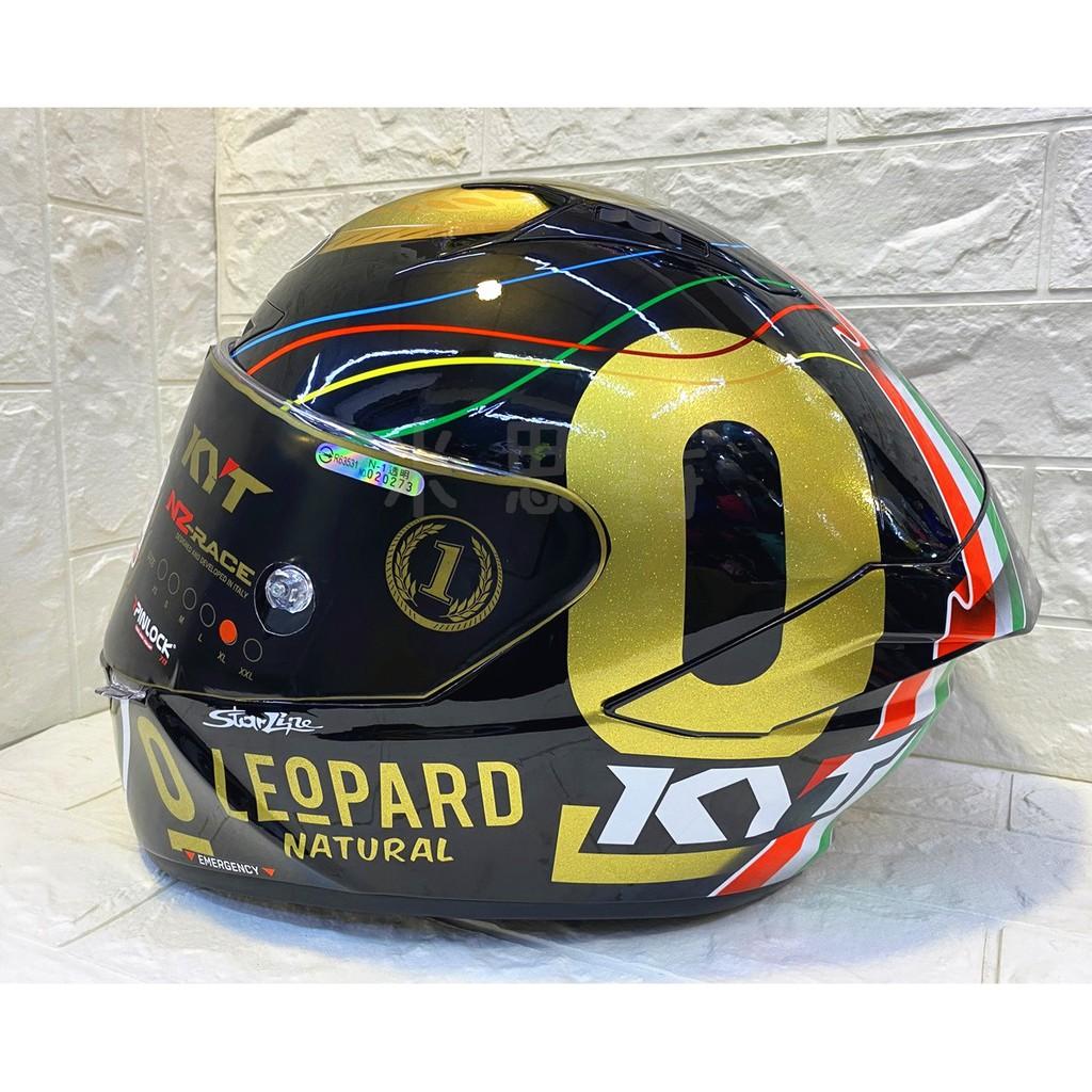 (現貨) 全球限量 KYT 冠軍帽 NZ-Race 冠軍彩繪 全罩式 安全帽 複合纖維帽體