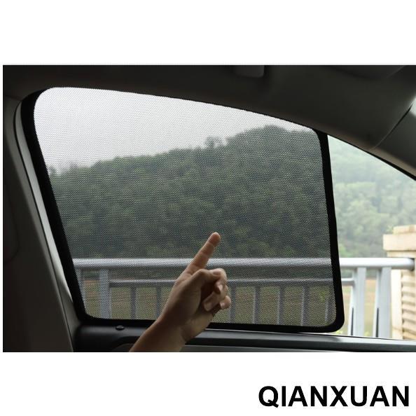 芊選【SP】福斯 VolksWagen TIGUAN 2008-2016年 專用 磁吸式遮陽簾 車窗