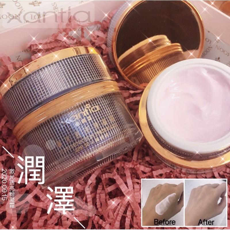 Xantia 美肌系列-New極光透亮粉凝霜55ml(無盒裝)