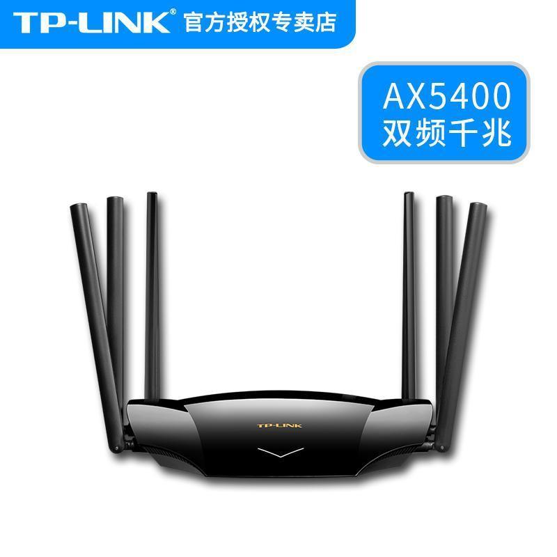 暢銷款#TP-LINK wifi6千兆路由器雙頻AX5400無線路由器全千兆端口XDR5430