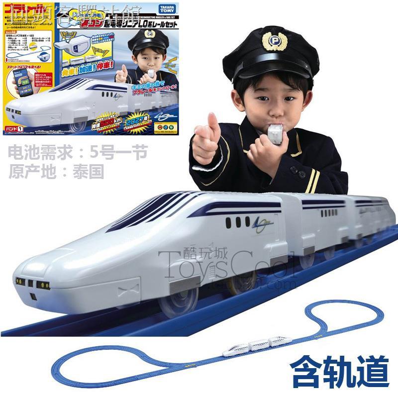 ♤✱多美PLARAIL正品E7新干線 哨子聲控笛子遙控制電動軌道火車玩具