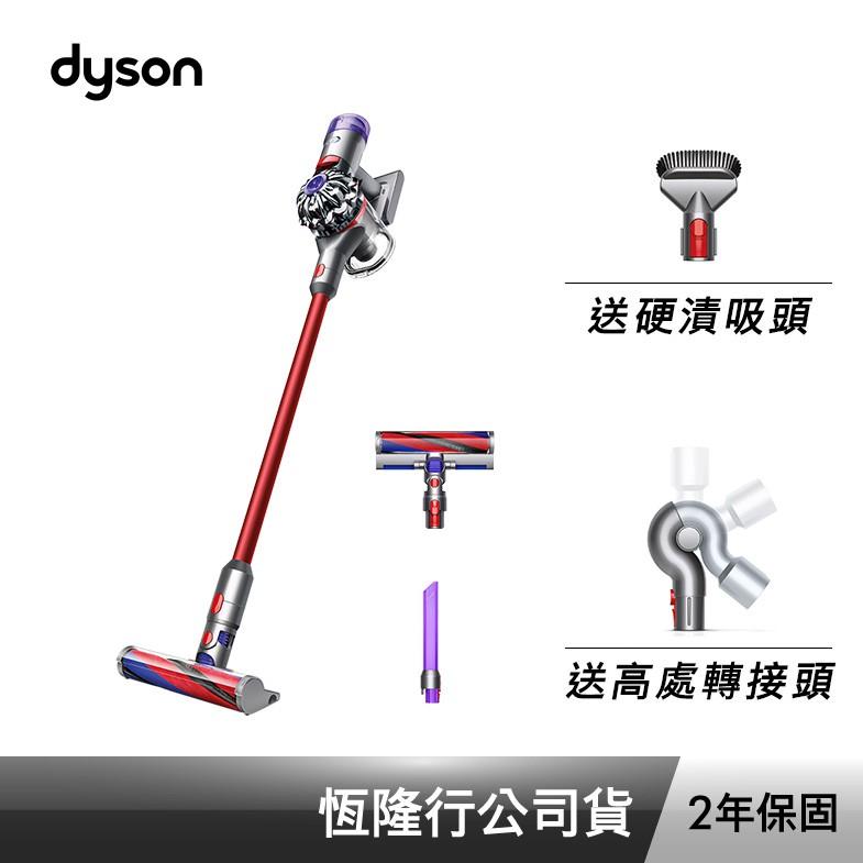 Dyson V8 slim fluffy+ 輕量無線吸塵器/除螨器 公司貨二年保 送高處轉接頭+硬漬吸頭