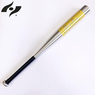 【禾亦】28吋鋁合金球棒-適合軟式棒壘球運動,行車防身必備 彰化縣