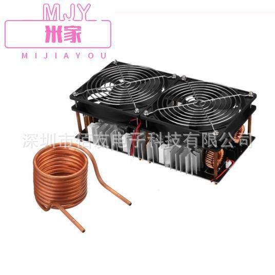 🔥台灣現貨免運🔥ZVS高頻感應加熱2500W大功率 高頻機 高頻淬火 中頻爐 無抽頭zvs🔥米
