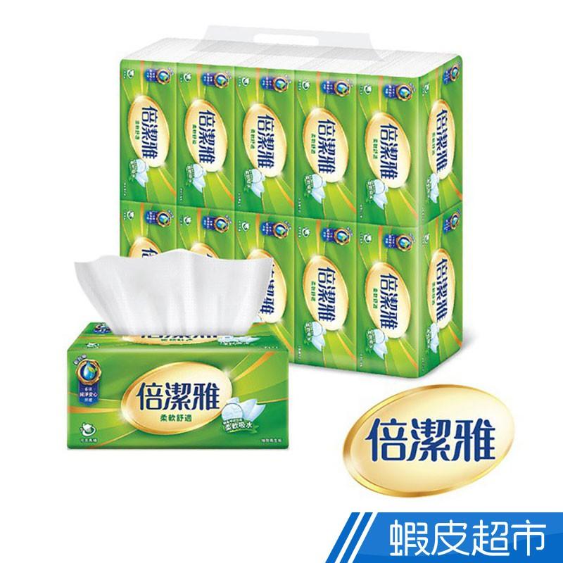 倍潔雅 柔軟舒適抽取式衛生紙150抽X60包/箱 現貨