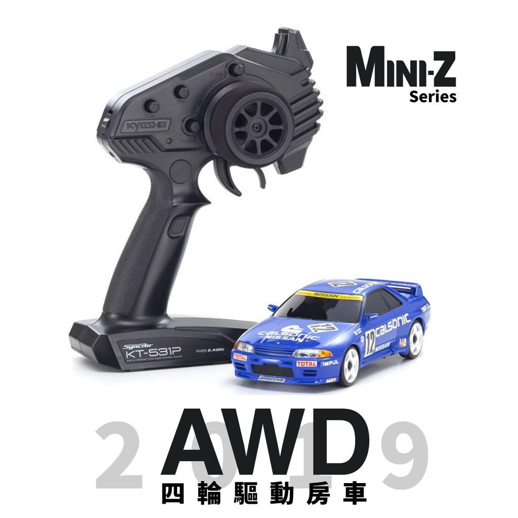 【MRW】Kyosho MINI-Z AWD SKYLINE GT-R R32 全套 甩尾車 遙控車 32618CS