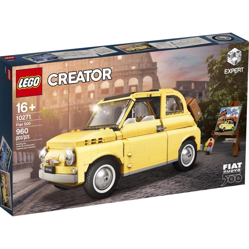 樂高LEGO fiat 500 10271