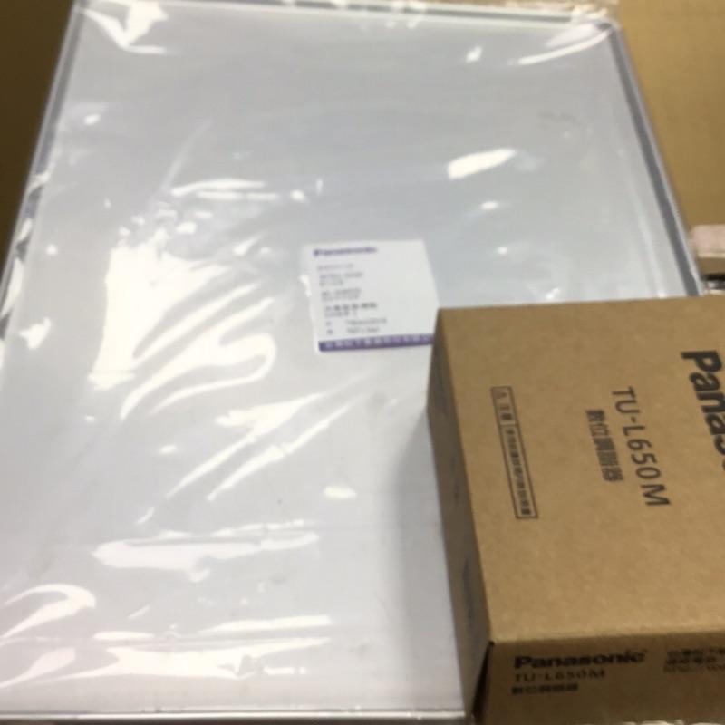 Panasonic國際牌NR-D563HV的冷凍室急棟板30763-0320