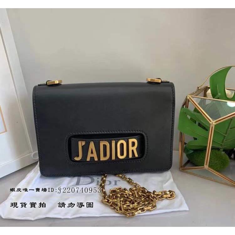 正品 Dior(迪奧)JADIOR手插包翻蓋鏈條斜背包