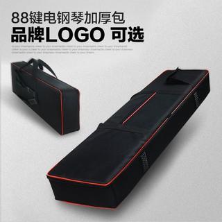 免運 電子琴包 電鋼琴包 88鍵電鋼琴包雅馬哈p48p1125卡西歐px160羅蘭fp30便攜式可背可提 高雄市