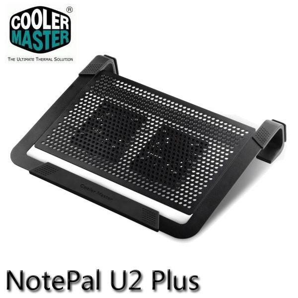【3CTOWN】含稅開發票 CoolerMaster NotePal U2 Plus 筆記型電腦散熱墊 黑 銀2色
