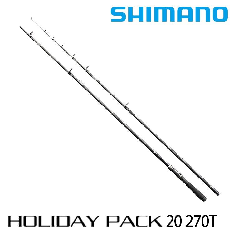 SHIMANO HOLIDAY PACK 20-270T [漁拓釣具] [振出小繼竿]