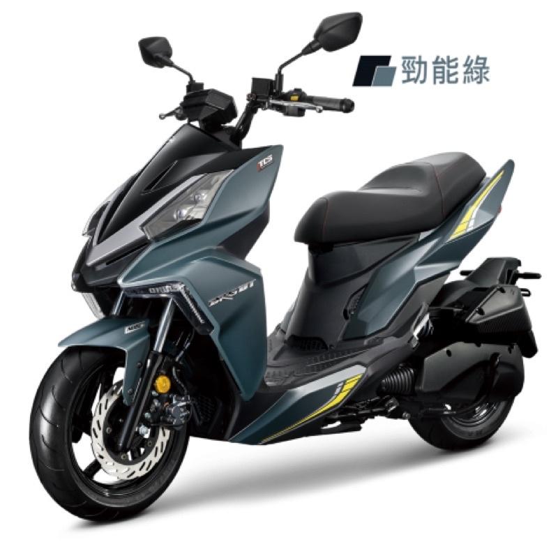 三陽 SYM  110年 全新七期 DRG 158(水冷引擎)