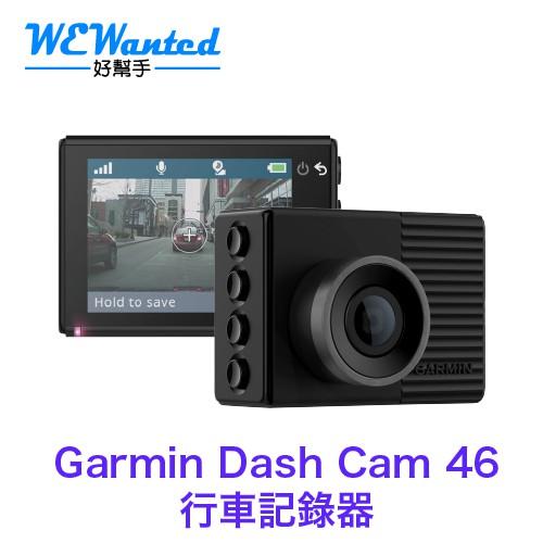 Garmin Dash Cam 46 [附16G卡] 行車記錄器 140度廣角 1080P GPS
