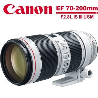 Canon EF 70-200mm F2.8L IS III USM 望遠變焦鏡頭 公司貨 新北市