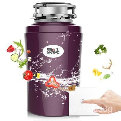 廚餘機高檔廚餘殘渣機無線廚房愛迪抑菌垃圾處理器生X88食物粉碎機家用 Rzgk