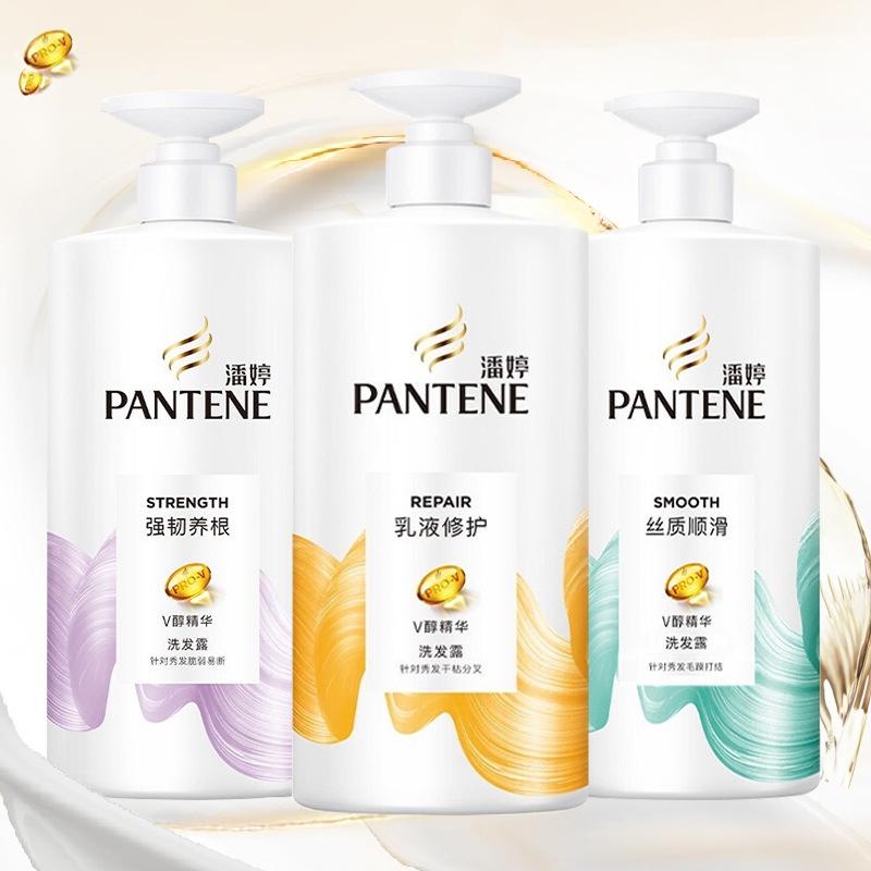 潘婷多香型可選洗髮露勞保批發單位福利 潘婷洗髮水750ml