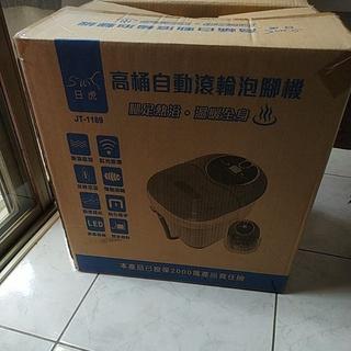 日虎高桶自動泡腳機。 臺北市