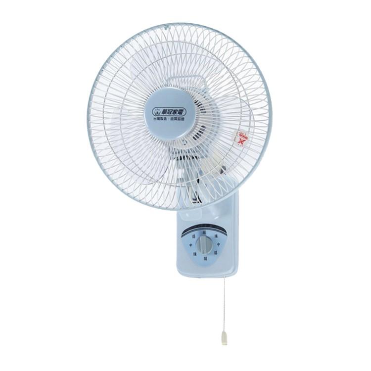 華冠牌 10吋掛壁扇/電風扇 BT-1008
