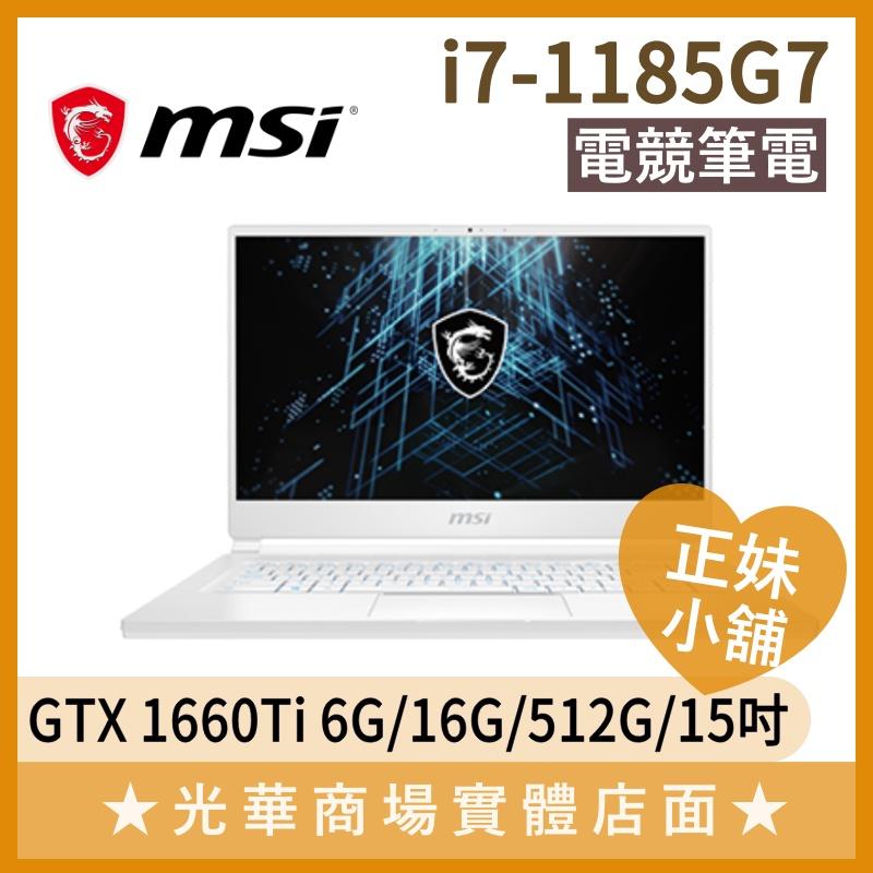 正妹小舖❤I7獨顯 A11SDK-003TW 1660ti MSI微星 電競 繪圖 GTA5 天堂 遊戲 15吋 筆電