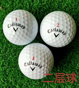 驚爆低價高爾夫球Titleist卡拉威三四層健身運動高爾夫二手球包郵
