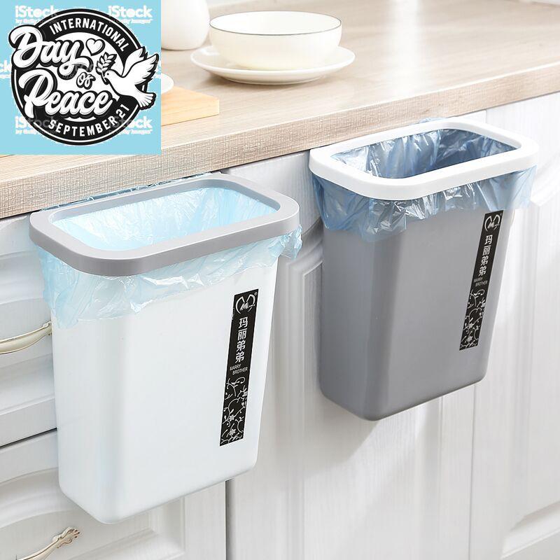 廚房壁掛垃圾桶塑料櫥柜門掛式家用大號無蓋創意北歐衛生間收納桶