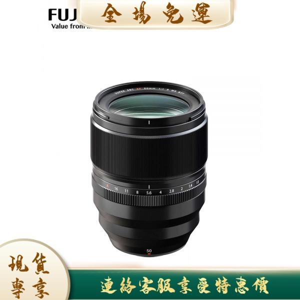 【相機現貨】Fujifilm富士XF 50mm F1.0 WR遠攝定焦人像微單鏡頭 50F1超大光圈適合XT30 XT3