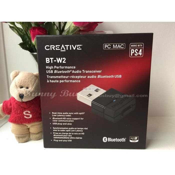 【Sunny Buy 】◎預購◎ 創新 Creative BT-W2 USB 藍牙發射器 Bluetooth APTX