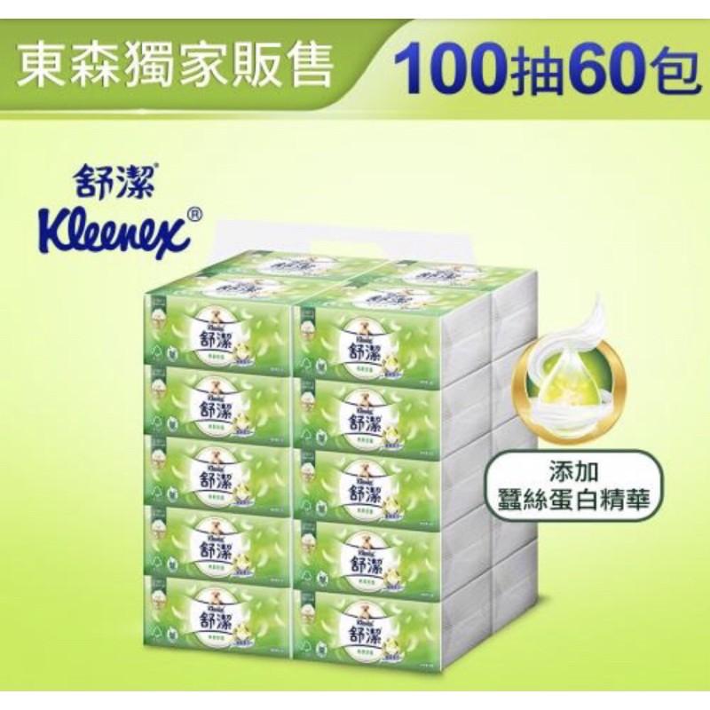 舒潔衛生紙-100抽60包