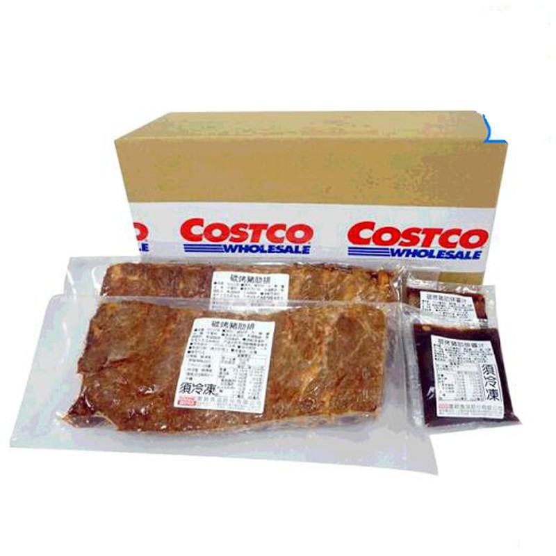 富統 冷凍炭烤豬肋排 650公克 X 2入 COSCO代購 產地臺灣 W130231
