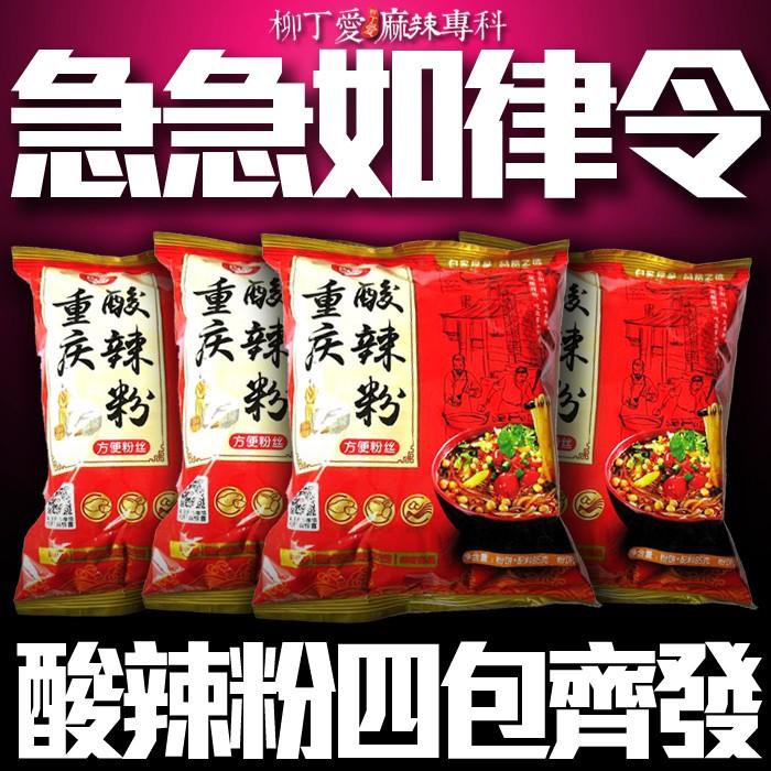 柳丁愛 四包組合白家陳記重慶酸辣粉85g【Z340】麻辣泡麵