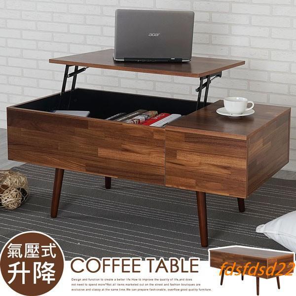 [現貨] YoStyle 史丹升降大茶几-淺胡桃色 客廳桌 多功能茶几 氣壓升降