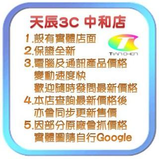 ☆天辰3C☆中和 3.5吋 硬碟 Seagate Backup Plus V2 Slim 1TB 2.5吋 行動硬碟 新北市