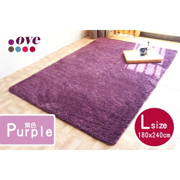 【Sonnighome】OVE 超柔纖大地毯 (180x240cm)紫色