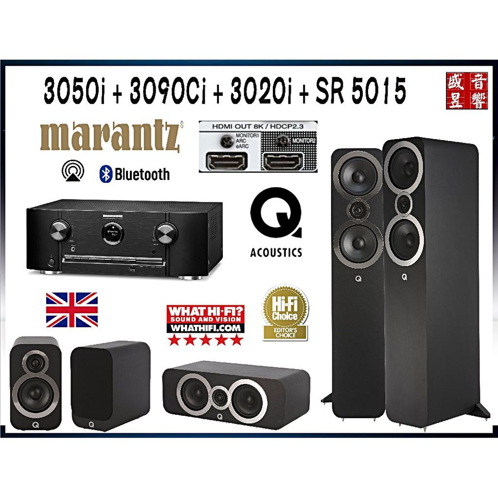 英國Q Acoustics 3050i + 3090Ci + 3020i + Marantz SR5015 家庭劇院組合