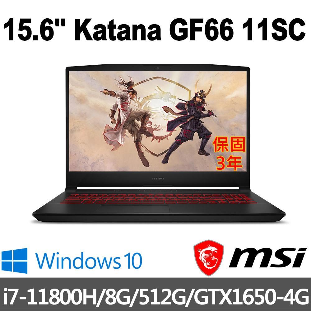 msi微星 Katana GF66 11SC-035TW 15.6吋 電競筆電