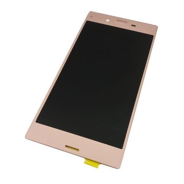【台北維修】Sony Xperia X XP XZ XZS XZ1 XZP XA XA1 Z Ultra 液晶螢幕