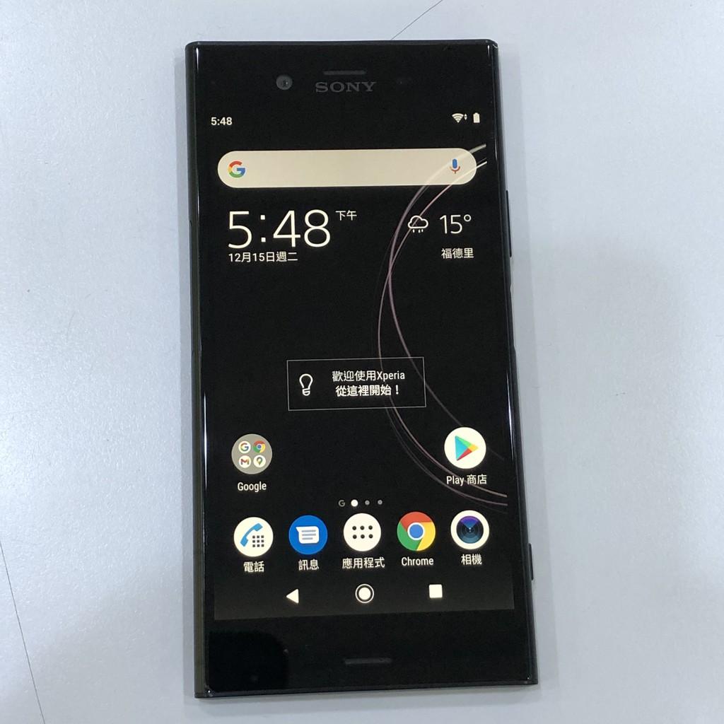 中古/二手 SONY XZ1 黑 盒裝配件齊全