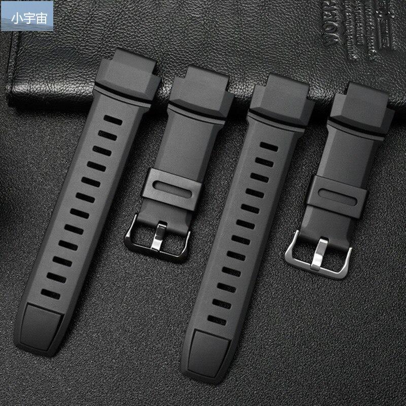 熱賣新品適用 卡西歐 Casio PRW-3500 PRW-2500 PRW-5100 錶帶 優質