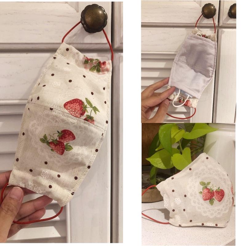 (現貨)草莓蕾絲 三合一口罩、口罩套 (大人 幼兒 兒童  尺寸 可單用  放醫用口罩  放不織布 女孩款 日本布二重紗