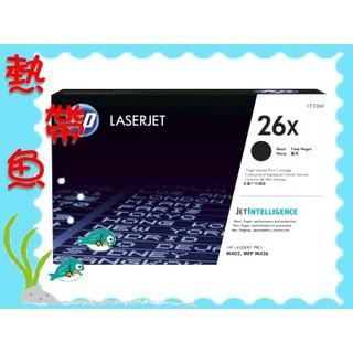 【超取免運】HP 原廠碳粉 CF226X (26X) 高容量  M402n/ M402dw/ M426/ M426fdw 新北市