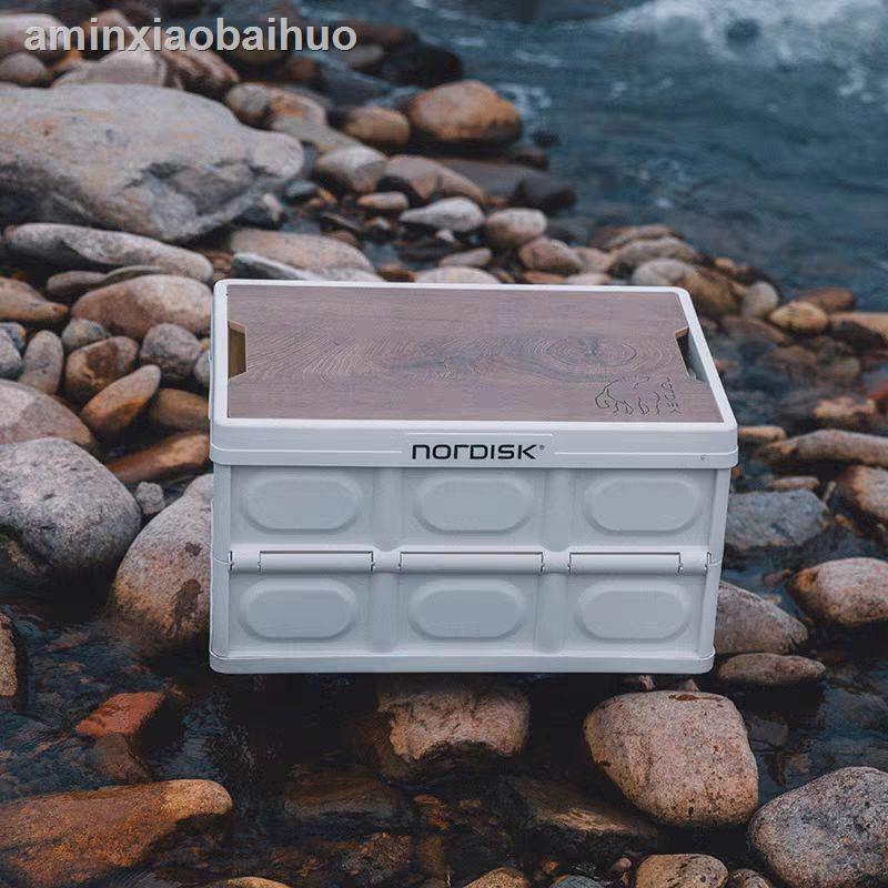 10.18♠NordISK大白熊收納箱戶外露營車載后備箱儲物箱折疊整理野營箱子