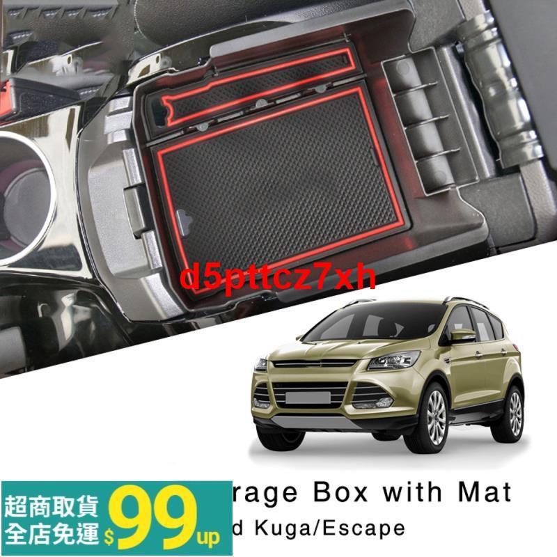 Min雜貨鋪-☀§▩Ford 福特 汽車專用置物盒 翼虎 Kuga Escape 13-15年 中控中央扶手箱收納儲物盒
