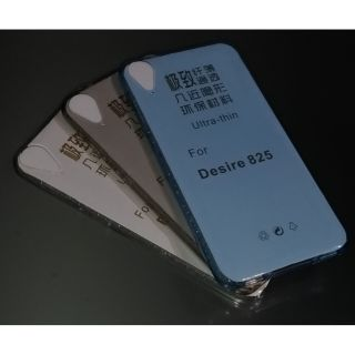 HTC Desire 825 透明 TPU 保護套 超薄 手機保護套 保護殼 新北市