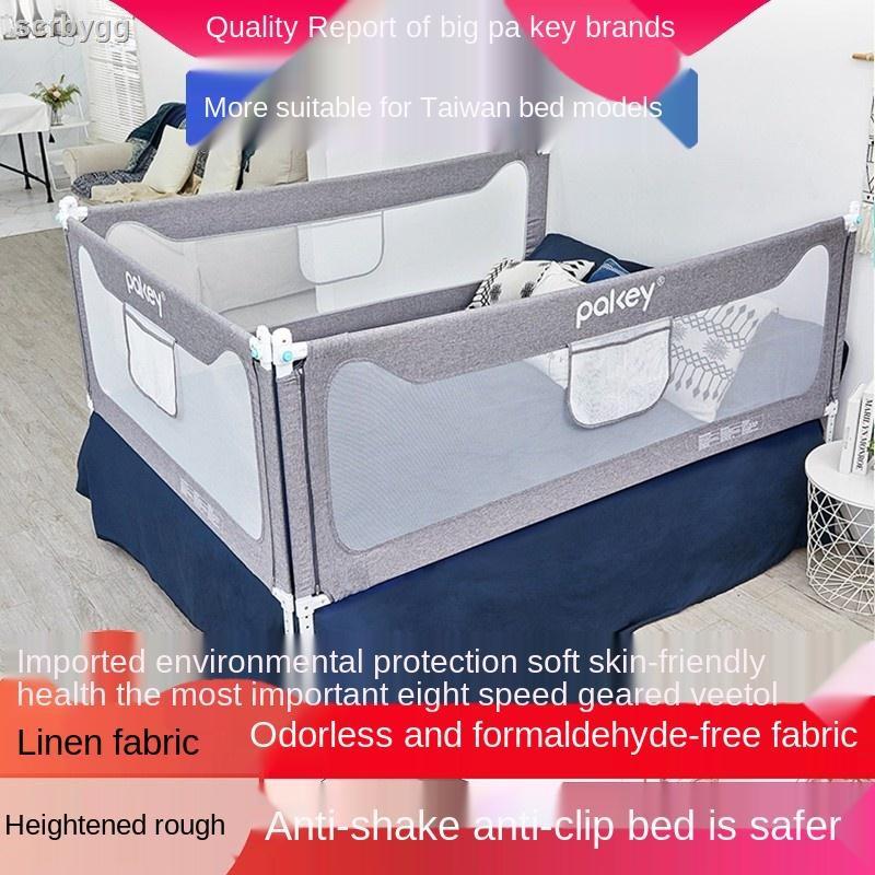 SCB Pakey床護欄 升降床護欄 床圍 垂直升降圍欄 兒童 寶寶防摔 床邊升降護欄 防摔擋板