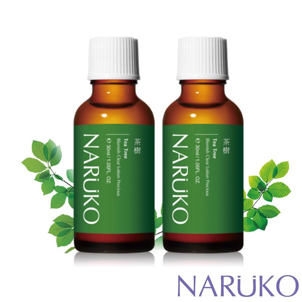 NARUKO牛爾 茶樹抗痘粉刺寶2入 粉刺清光光軟化角質調整油脂分泌預防面皰