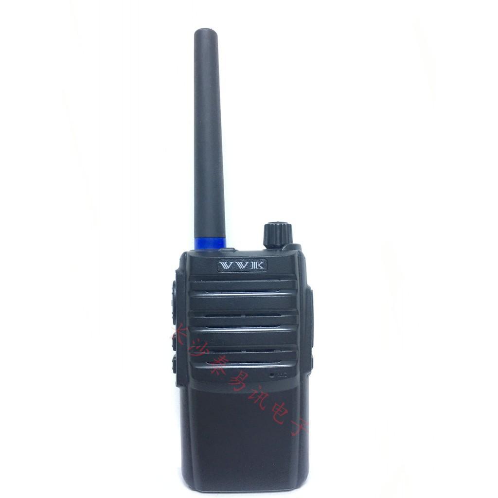 =免運=VVK-128對講機 VVK對講機 VK128對講機 威科三通對講機便宜對講機