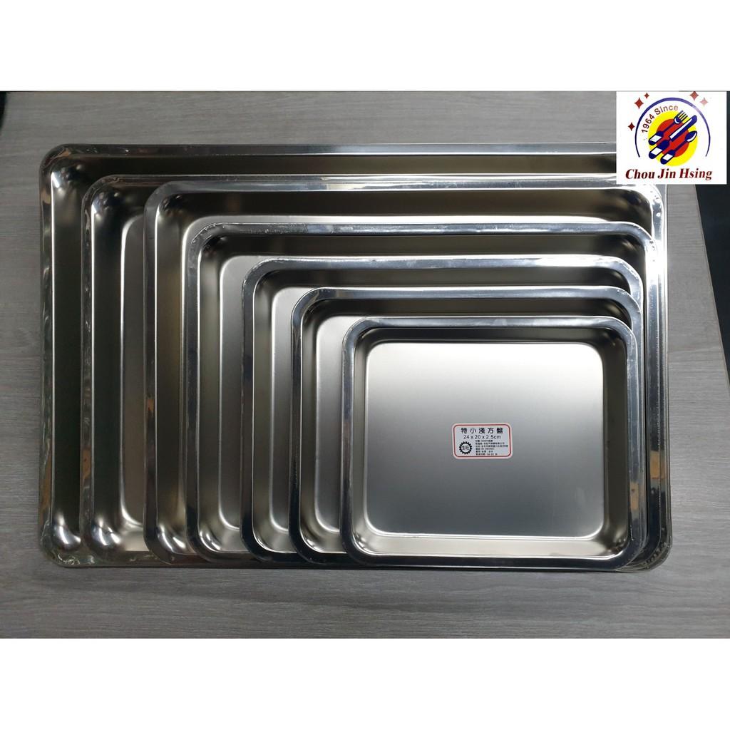 全新品 (快速出貨) 台灣製造【#304不鏽鋼生旺蝴蝶牌牌 不鏽鋼方盤】茶盤 自助餐盤
