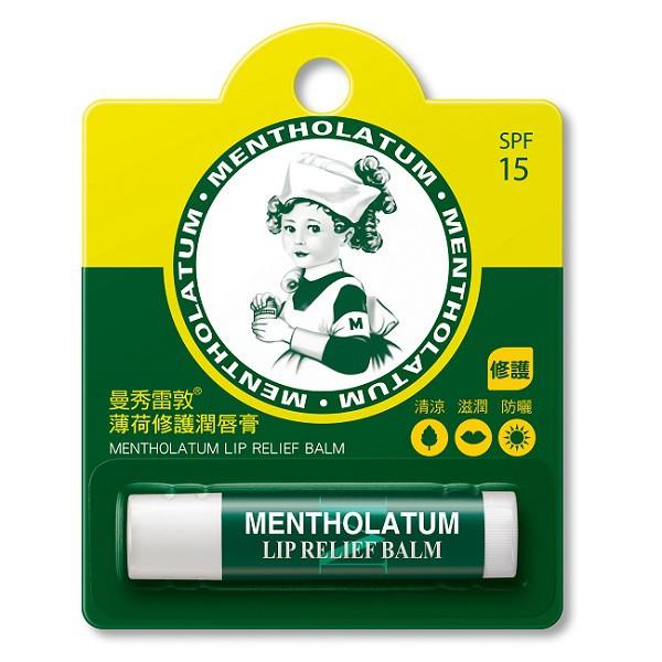 曼秀雷敦薄荷修護潤唇膏【佳瑪】